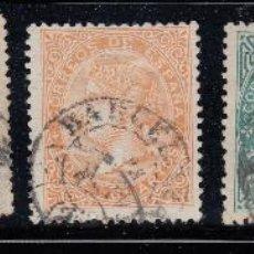Sellos: 1867 EDIFIL 87/92 USADOS. SIN EDIFIL 90. ISABEL II (220). Lote 195093527