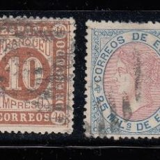 Sellos: 1867 EDIFIL 93/96 USADOS. CIFRAS E ISABEL II (220). Lote 195093716