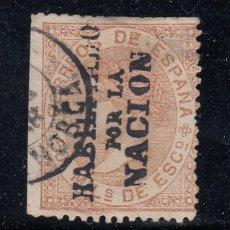 Sellos: 1867 EDIFIL 96 USADO. HABILITADO PARA LA NACION (220). Lote 195093807
