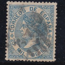 Sellos: 1868 EDIFIL 97 USADO. ISABEL II (220). Lote 195094053
