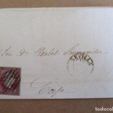 Sellos: CIRCULADA Y ESCRITA 185 DE SEVILLA A ECIJA. Lote 195108955