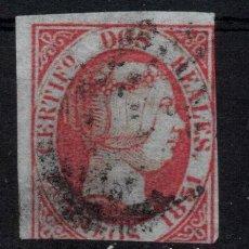 Sellos: EDIFIL 8 USADO, 2 REALES, 1851. ISABEL II. ESPAÑA, SPAIN. Lote 195156451