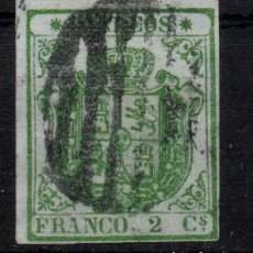 Sellos: EDIFIL 32A USADO, 2 CUARTOS, 1854. ESCUDO DE ESPAÑA, SPAIN. Lote 195156456