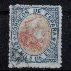 Sellos: EDIFIL 95EI USADO, 25 MLS, 1867, ISABEL II, ESPAÑA, SPAIN. Lote 195156563