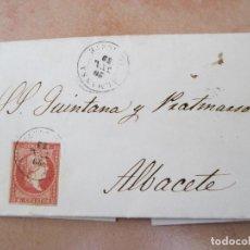 Sellos: ENVUELTA CON SELLOS DE 4 CUARTOS, ALBACETE.. Lote 195182521