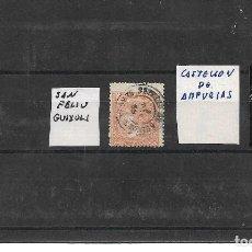 Sellos: ED. 89 CON FECHADORES DE BARCELONA, SAN FELIU DE GUIXOLS Y CASTELLON DE AMPURIAS. Lote 195197218