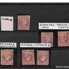 Sellos: ED 48 FECHADORES DE TARRASA, ALMENDRALEJO, FUENTE DE CANTOS, OSUNA, UTRERA Y BRIHUEGA.. Lote 195198053