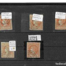 Sellos: ED 52 FECHADORES DE LAREDO, EJEA, SUECA, CASTRO URDIALES Y VALLADOLID. Lote 195198378