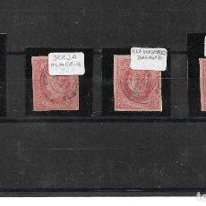 Sellos: ED 64 FECHADORES DE RIVADEO, BERJA, ALMENDRALEJO Y ALCARAZ. Lote 195198471