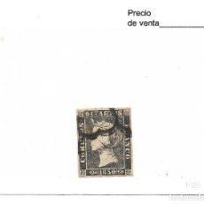 Sellos: EDIFIL 1. PRIMER SELLO DE ESPAÑA. Lote 195200353