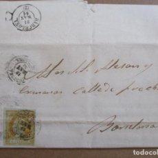 Sellos: CIRCULADA Y ESCRITA NEGOCIOS JABON 1864 DE TORTOSA TARRAGONA A BARCELONA. Lote 195266352