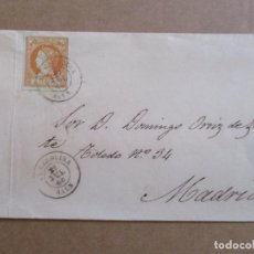Sellos: CIRCULADA 1860 DE LA CAROLINA JAEN A MADRID. Lote 195291290