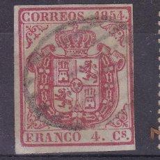 Sellos: LL5- CLÁSICOS EDIFIL 33 USADO PARRILLA VERDE. Lote 195368700