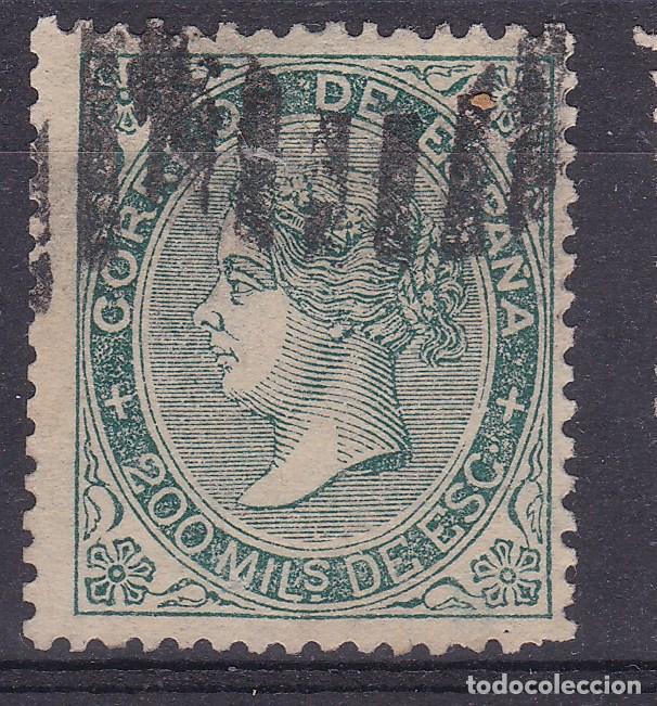 LL5- CLÁSICOS EDIFIL 100 USADO .PERFECTO (Sellos - España - Isabel II de 1.850 a 1.869 - Usados)