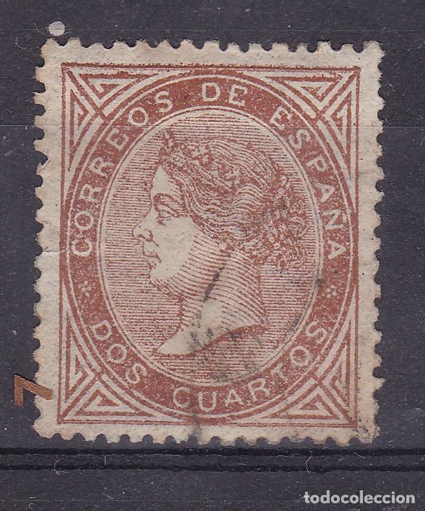 LL5- CLÁSICOS EDIFIL 87 USADO .CENTRADO (Sellos - España - Isabel II de 1.850 a 1.869 - Usados)