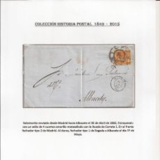 Sellos: CARTA DE MADRID HACIA ALBACETE AÑO 1862. Lote 195400535