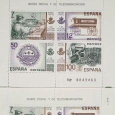 Sellos: SELLOS MUSEO POSTAL 1981. Lote 195512273
