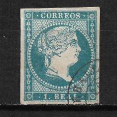 Sellos: ESPAÑA 1856 EDIFIL 49 USADO - 20/2. Lote 195529033