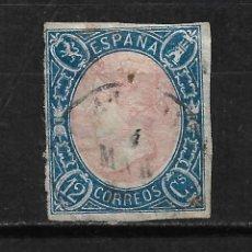 Sellos: ESPAÑA 1865 EDIFIL 70 USADO - 20/2. Lote 195529630