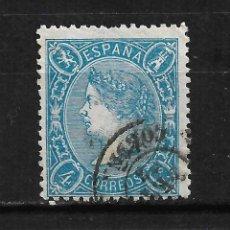 Sellos: ESPAÑA 1865 EDIFIL 75 USADO - 20/2. Lote 195529641