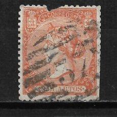 Sellos: ESPAÑA 1866 EDIFIL 82 USADO - 20/2. Lote 195529750