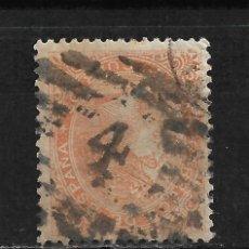Sellos: ESPAÑA 1867 EDIFIL 89A USADO - 20/2. Lote 195529796