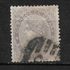 Sellos: ESPAÑA 1867 EDIFIL 92 USADO - 20/2. Lote 195529822