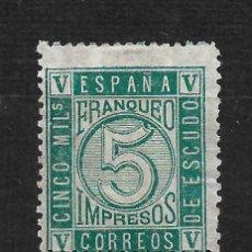 Sellos: ESPAÑA 1867 EDIFIL 93 (*) - 20/2. Lote 195529866