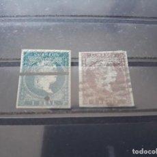 Sellos: EDIFIL 41 + 42 EN USADO ESPAÑA 1855 ISABEL II CON FILIGRANA LAZOS. Lote 195531033