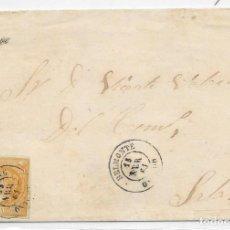 Sellos: ASTURIAS. EDIFIL Nº 52.ENVUELTA DE BELMONTE A SALAS. 1860. Lote 195617671