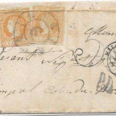 Sellos: EDIFIL Nº 52 TRES SELLO. .ENVUELTA DE MALAGA A FRANCIA. 1862. Lote 195618601