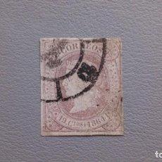 Sellos: ESPAÑA - 1864 - ISABEL II - EDIFIL 66 - SELLO CLAVE - VALOR CATALOGO 285€.. Lote 195777625