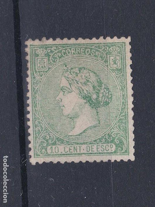 ESPAÑA.- Nº 84 ISABEL II NUEVO SIN GOMA, LIGERO PUNTO DE AGUJA. (Sellos - España - Isabel II de 1.850 a 1.869 - Nuevos)