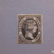 Sellos: ESPAÑA - 1851 - ISABEL II - EDIFIL 6 - MH* - NUEVO - VALOR CATALOGO 375€.. Lote 195879410