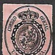 Timbres: EDIFIL Nº36* NUEVO NEGRO S/ROSA 1 O.. Lote 195984686