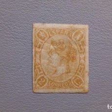 Sellos: ESPAÑA - 1865 - ISABEL II - EDIFIL 73A - MH* - NUEVO CON GOMA Y FIJASELLOS.. Lote 196015688