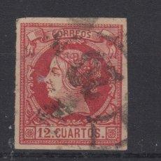 Sellos: 1860 ISABEL II EDIFIL 53(º) VC 19,00€. Lote 196904106