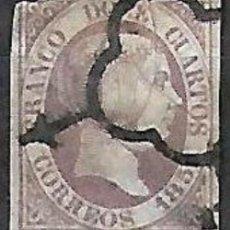 Timbres: EDIFIL Nº 7 USADO 12CU. LILA MATASELLOS ARAÑA NEGRA. Lote 197129253