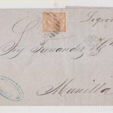 Sellos: CARTA ENTERA. SEVILLA A MUNILLA, LA RIOJA. 1868. MARCA COMERCIAL. Lote 197192017