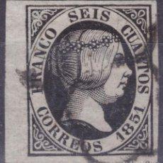Sellos: D04 ISABEL II 6 CUARTOS NEGRO EDIFIL Nº 6 SELLO BORDE DE HOJA LUJO. Lote 197200272