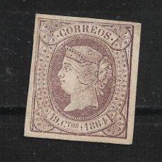 Sellos: ESPAÑA - ISABEL II 1864 EDIFIL 66 * MARQUILLADO - 18/28. Lote 197226771