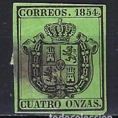 Timbres: 1854 ESPAÑA ESCUDO - SERVICIO OFICIAL EDIFIL 30 MH* - NUEVO CON FIJASELLOS. Lote 197770628