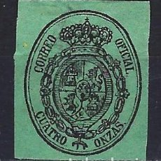 Sellos: 1855 ESPAÑA ESCUDO - SERVICIO OFICIAL EDIFIL 37 MLH* - NUEVO LIGERA SEÑAL DE FIJASELLOS. Lote 197771496