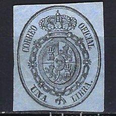 Sellos: 1855 ESPAÑA ESCUDO - SERVICIO OFICIAL EDIFIL 38 MNH**. Lote 197771848