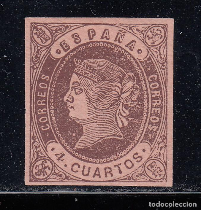 ERROR (VARIEDAD) EDIFIL 58A* NUEVO CON CHARNELA. 1860 -CIFRA 4 GRANDE- TIPO II (220) (Sellos - España - Isabel II de 1.850 a 1.869 - Nuevos)
