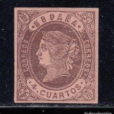 Sellos: ERROR (VARIEDAD) EDIFIL 58A* NUEVO CON CHARNELA. 1860 -CIFRA 4 GRANDE- TIPO II (220). Lote 197780161