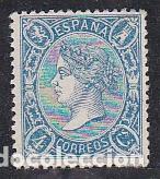 ESPAÑA.- SELLO Nº 75 ISABEL II SIN GOMA (Sellos - España - Isabel II de 1.850 a 1.869 - Nuevos)