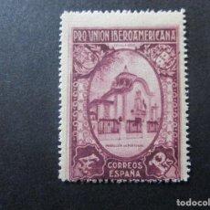 Sellos: SELLOS DE ESPAÑA Nº 579 DE 4 PESETAS**. Lote 197950466