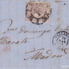 Sellos: AÑO1868 EDIFIL 98 ENVUELTA MATASELLOS RURDA DE CARRETA 14 VALLADOLID. Lote 198226636