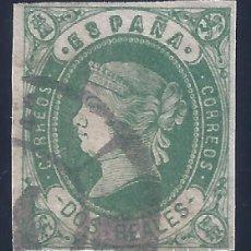 Sellos: EDIFIL 62 ISABEL II. AÑO 1862. MATASELLOS RUEDA DE CARRETA. VALOR CATÁLOGO: 19 €. LUJO.. Lote 198483117